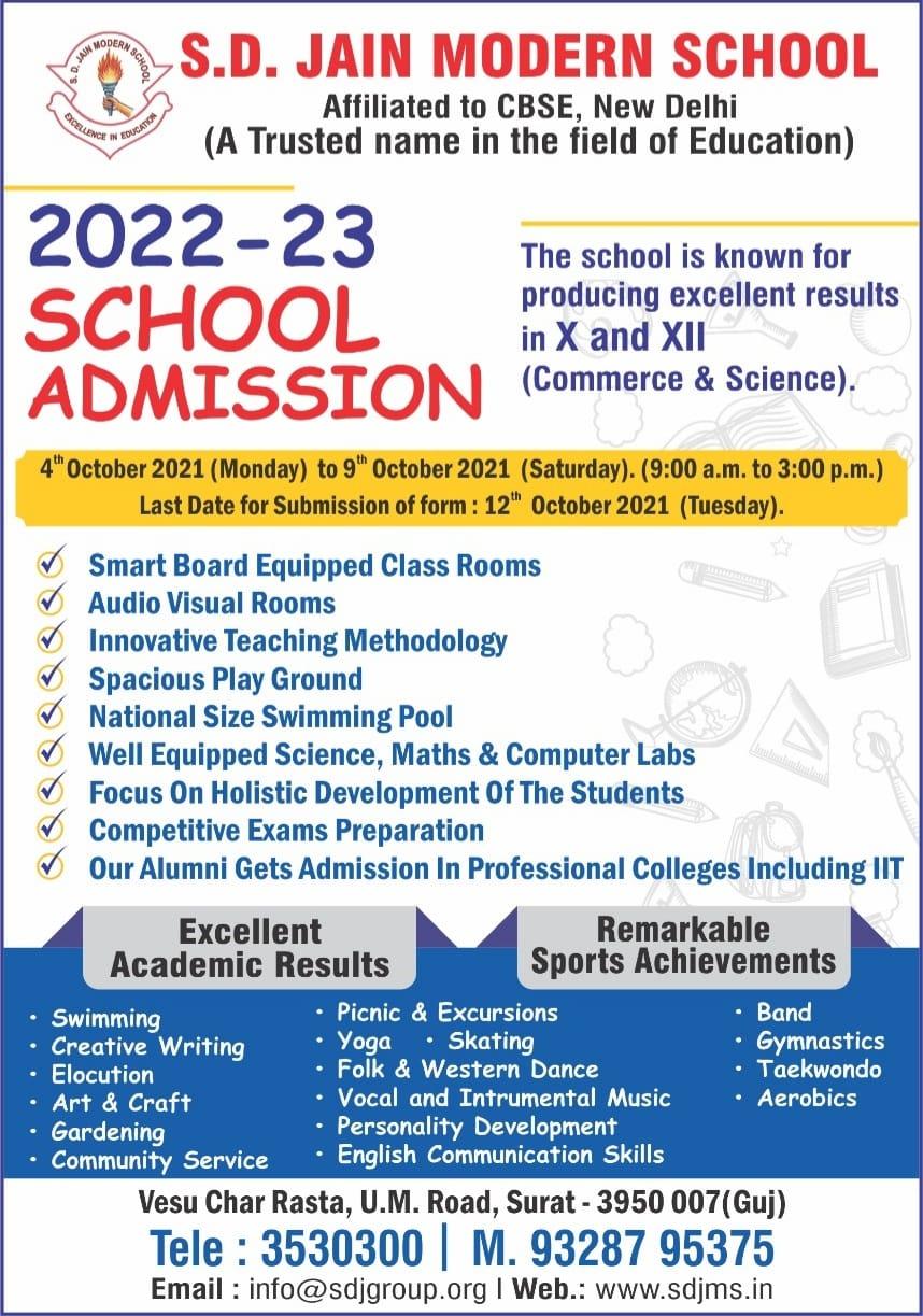 admission 2022-23